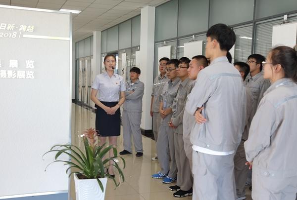 新入职大学生_公司2018年新入职大学生岗前培训班正式开班